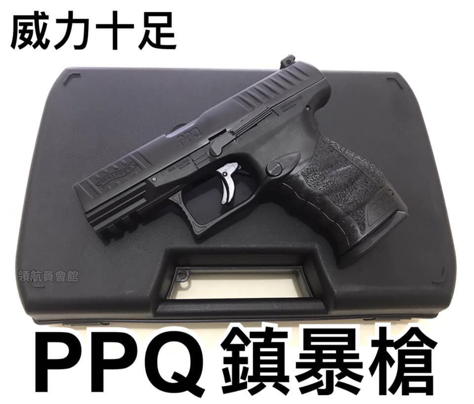 【領航員會館】德國Walther真槍廠授權 PPQ防身鎮暴槍 原廠授權UMAREX 附槍盒 警用訓練槍CO2鎮暴手槍M2
