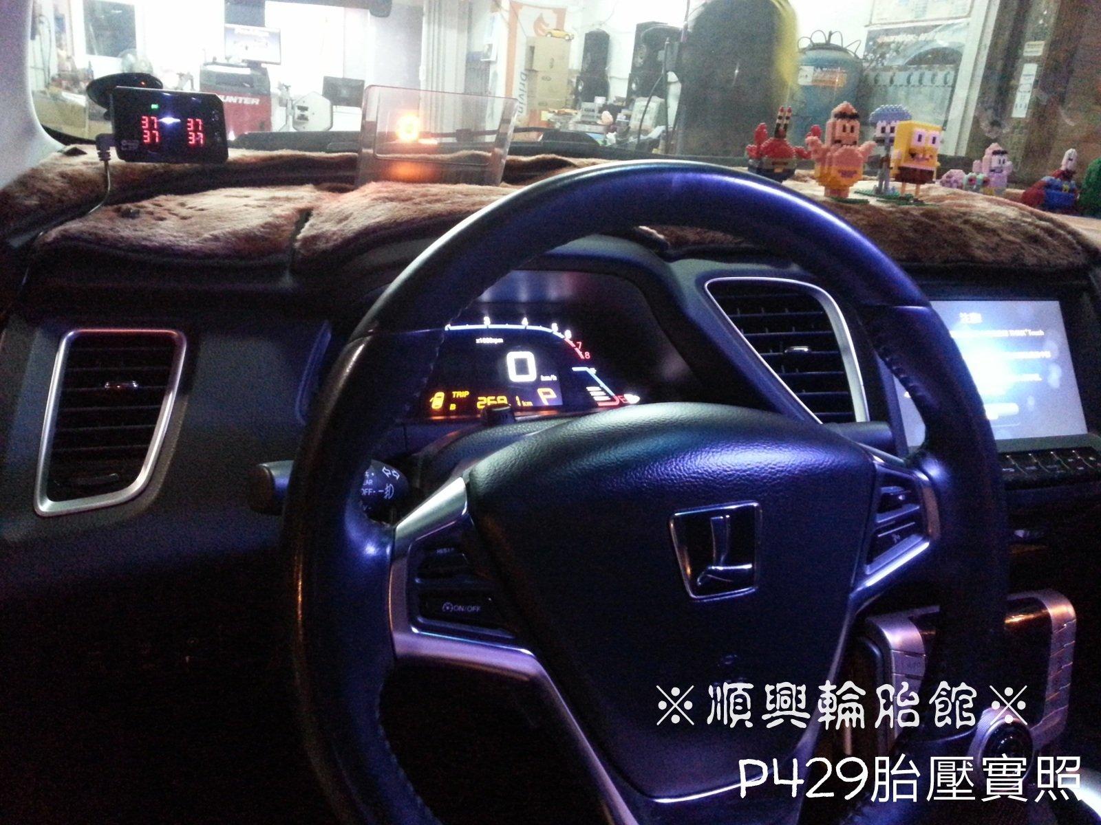 (台南順興專業輪胎館)普利司通T001 215/55/17+P429胎壓監控組合 熱線安裝中☏☏☏﹒。﹒•