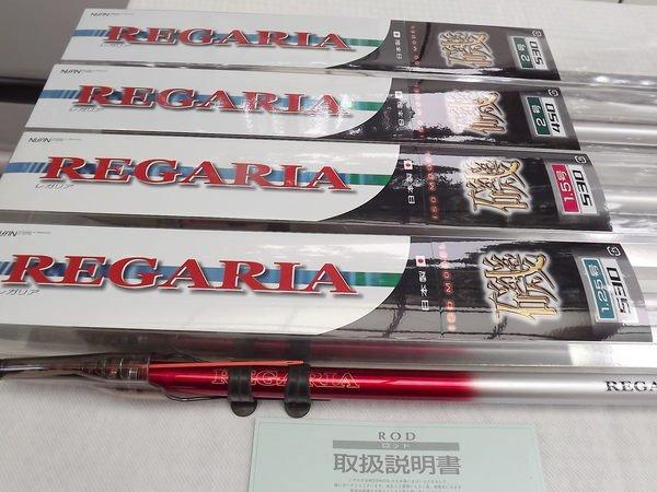 全新 日新 NISSIN REGARIA 2號-450日本製磯釣竿另有2/3號-530
