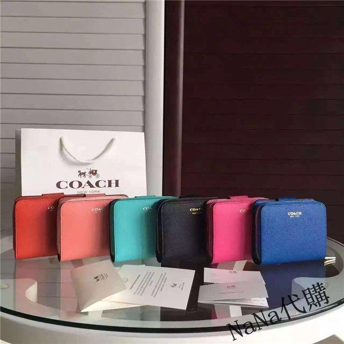 NaNa代購 美國正品COACH 49352 虧本搶購價 [合倂運費] 時尚防刮真皮短夾拉鏈女錢包 多色可選