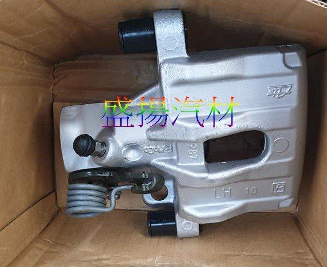 盛揚 馬自達 MAZDA3 MAZDA5 馬3 馬5 FOCUS 05- 煞車分泵/卡鉗 (含舊品費~寄回退費)