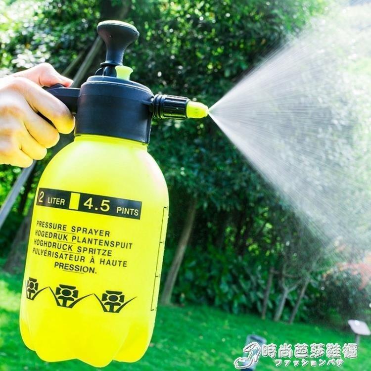 小型 手動氣壓式農用農藥噴霧器打藥機噴水壺高壓洗車澆花噴壺 鞋櫃 WD