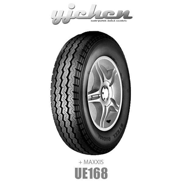 《大台北》億成汽車輪胎量販中心-MAXXIS瑪吉斯輪胎 155R12C UE168