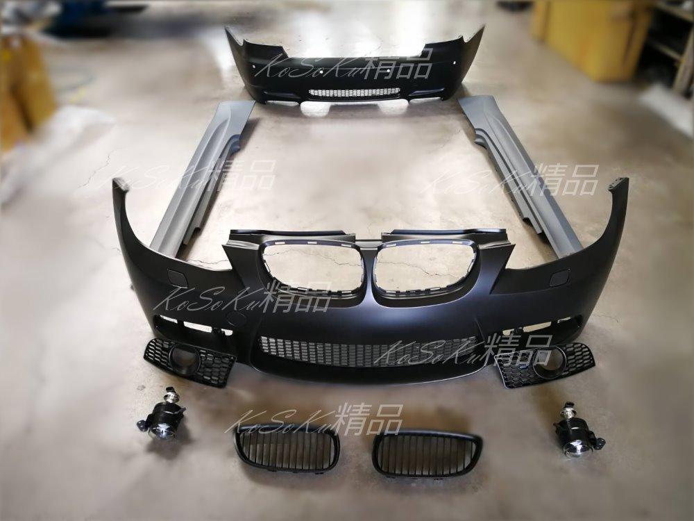 %【 KoSoKu 高速 】BMW 07 08 09 E92 M3 前大包 前保桿 側裙 後空力套件 原廠PP材質