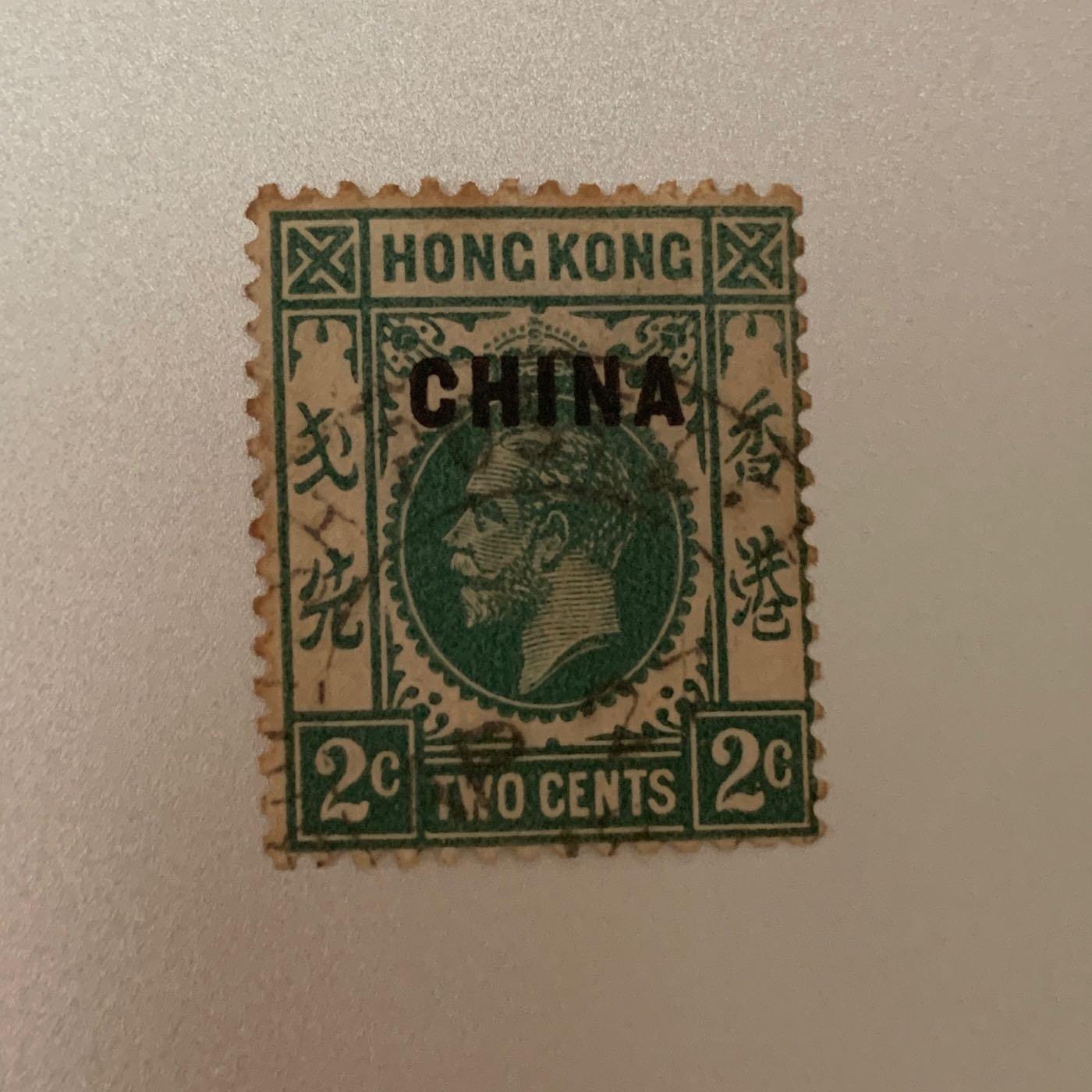 英國在華郵票 China-British post office King George V with overprint (2)