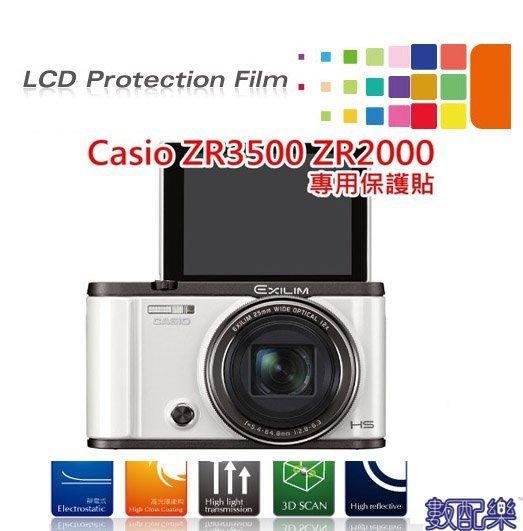 【數配樂】kamera 液晶螢幕 保護貼  素材 CASIO ZR2000 ZR3500 ZR3600 ZR5000 高透光 神器 保護膜