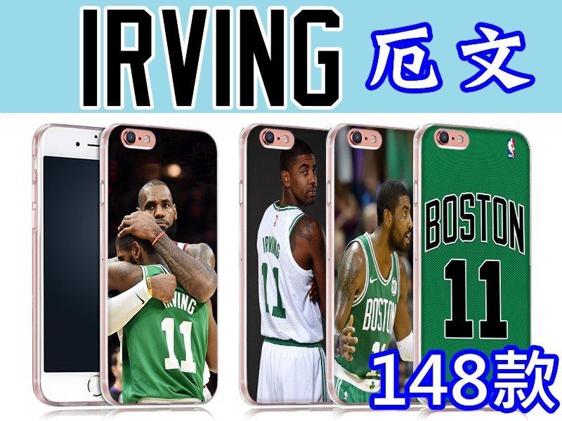 《城市 》Kyrie Irving 厄文 塞爾提克 訂製手機殼 iPhone X 8 三星oppo sony ASUS