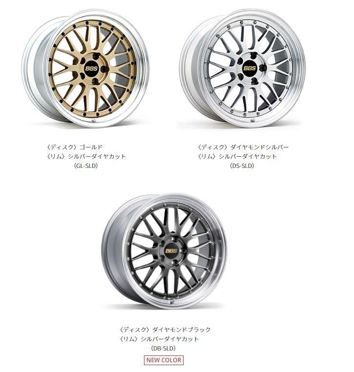 DJD19071806 日本BBS LM 17-21吋 鍛造鋁圈 依當月報價為準