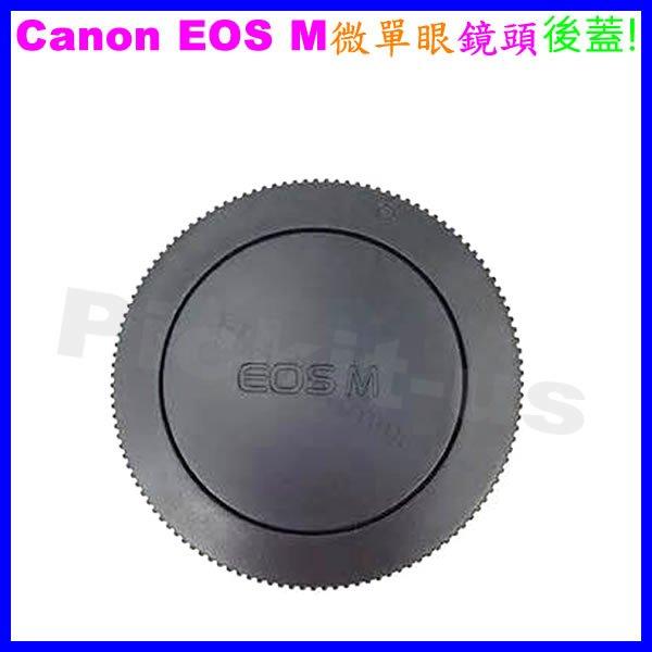 佳能 CANON EOS M EF-M M5 M6 M10 微單眼相機的鏡頭後蓋 EOS M 鏡頭後蓋 副廠 另售轉接環