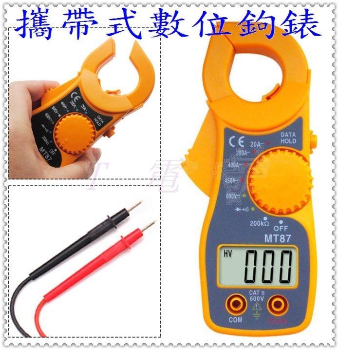 T電子  三用電表 帶蜂鳴器帶電池 鉗形 萬用電表 鉤表 攜式數字鉗形表 勾表