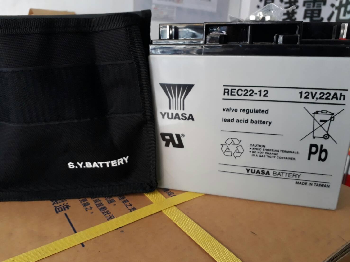 [新莊實體店面]~鉛酸蓄電池 電池背袋 REC22-12  NPH18-12  NP18-12B