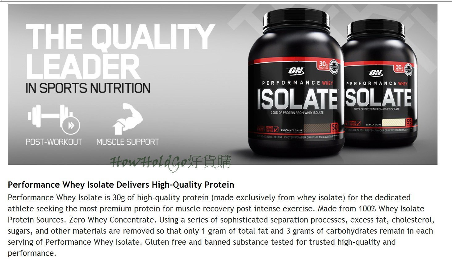 ON Whey Isolate 100%分離式 乳清蛋白 零濃縮 巧克力 *1 效期:04/2022 PROTEIN