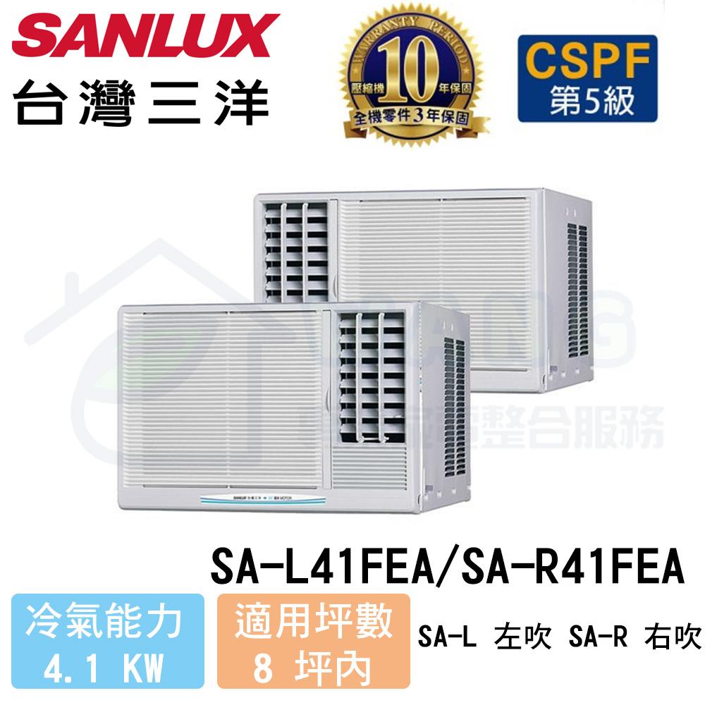 【SANLUX 三洋】6-8 坪 定頻冷專右吹窗型冷氣 SA-R41FEA