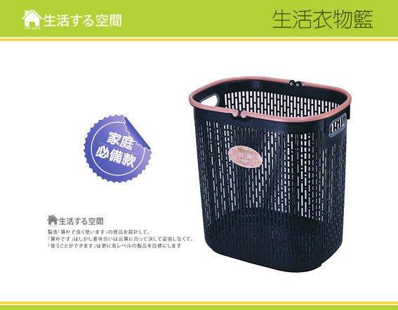 【 空間】 衣物籃 洗衣盆 洗衣籃 烘衣籃 手提籃 收納籃 玩具籃 毛巾籃 髒衣籃