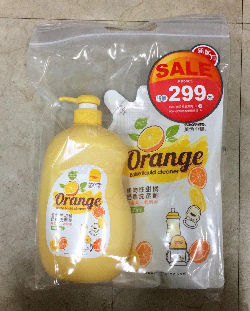 花媽(附發票 來店選購)黃色小鴨 奶瓶蔬果洗潔劑 奶瓶清潔液 1000ml 補充包800ml
