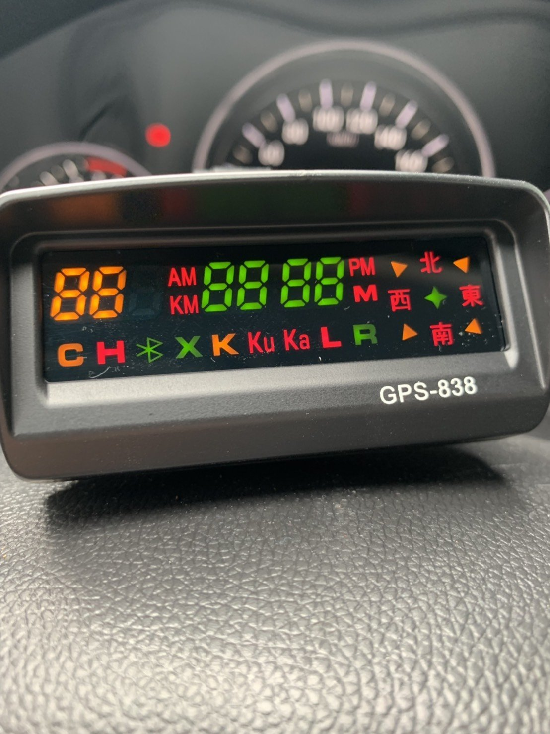 ☆光速改裝精品☆南極星 GPS-838 GPS測速器 全彩雙顯衛星超速警示器  免運費 保固一年{送點菸器+發票}