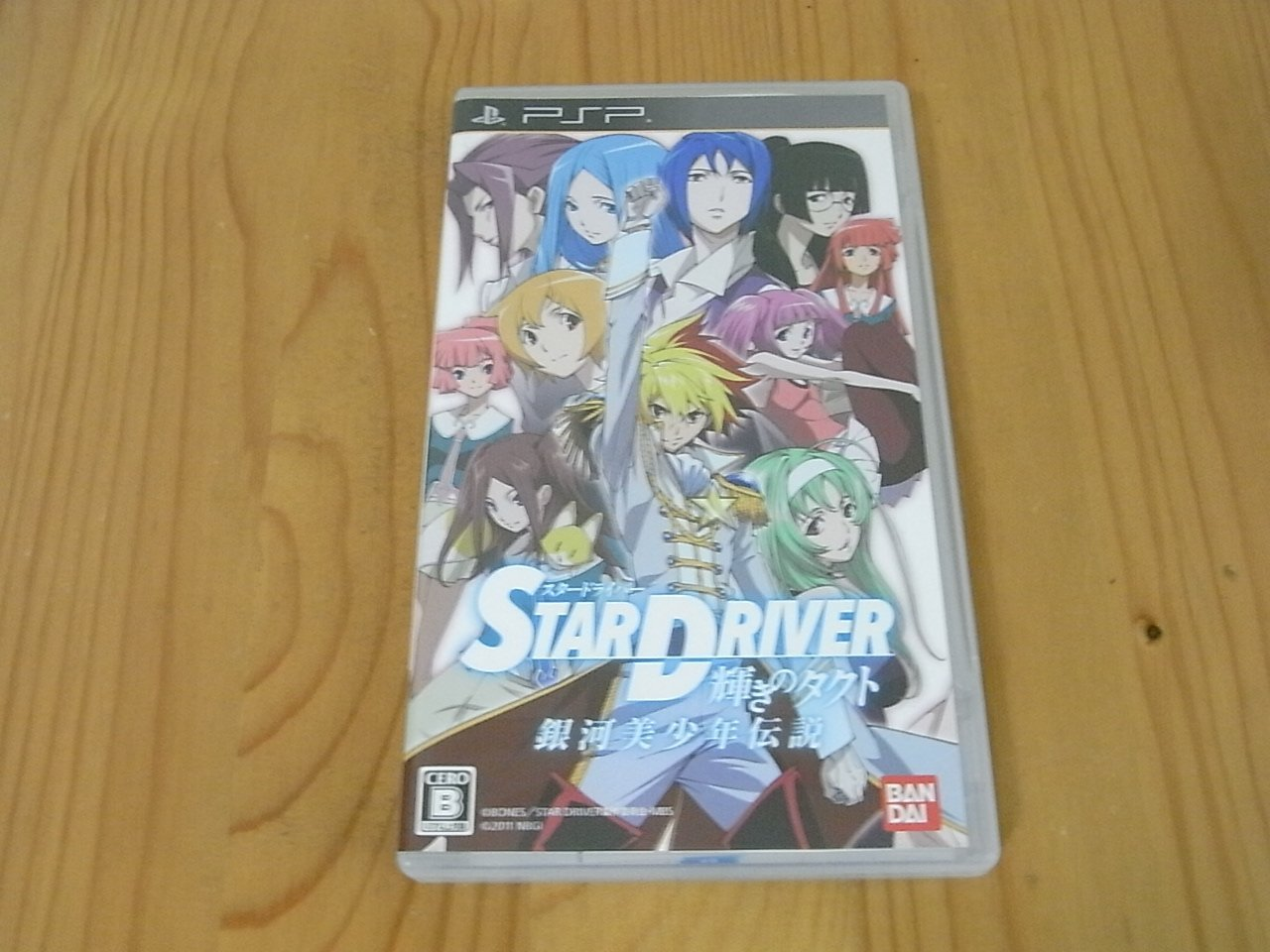 【小蕙館】PSP~ STAR DRIVER 銀河美少年傳說 ( 純日版)