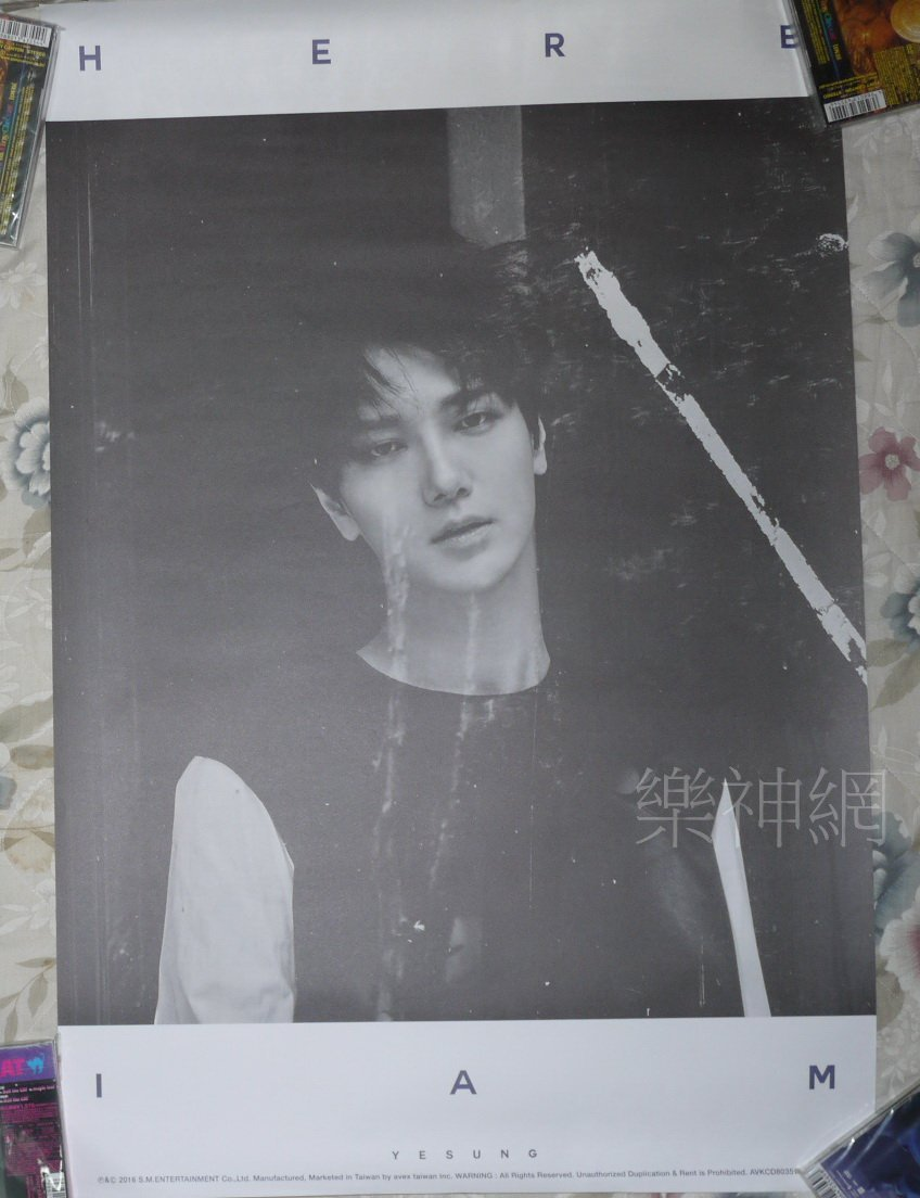 SUPER JUNIOR 藝聲 首張迷你專輯HERE I AM【 宣傳海報 :B款】YESUNG Ye Sung