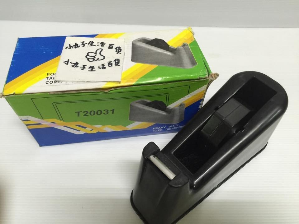 【小丸子 】T20031 桌上型膠台 文具膠帶台 切割器 膠帶切台 膠帶切割器 膠台