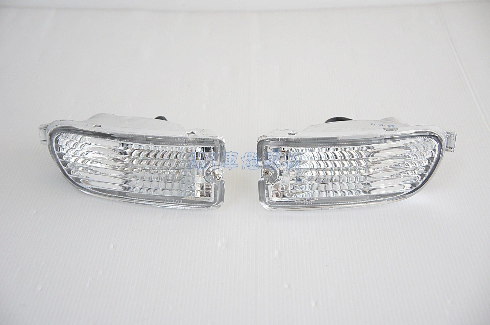 ~~ADT.車燈.車材~~大慶 WRX IMPREZA GC8 GF8 99 00 01 前保桿方向燈 晶鑽小燈