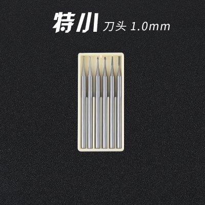 『9527 』特小套 微型1mm*2.35mm電動木工雕刻刀套裝木雕新手根雕打磨拋光整套木頭刀具