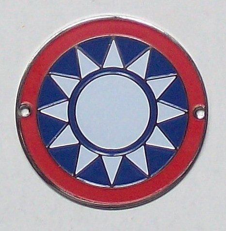 可欣 :青天白日滿地紅帽徽(3公分銅質烤漆)