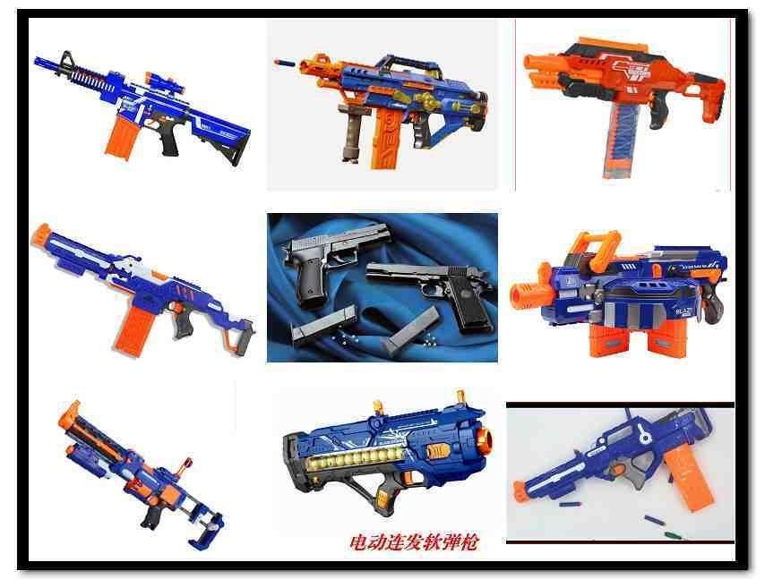 各種雙節棍[160G-6000G]魔杖/各類原廠受權遙控汽車/大型坦克車/生存遊戲安全玩具槍/時尚精品*綜合賣場*