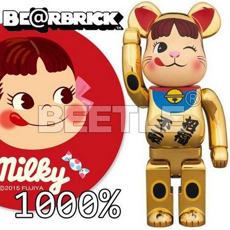 BEETLE BE@RBRICK 金色 PEKO 招財貓 招福 藍 不二家 牛奶妹 庫柏力克熊 1000%