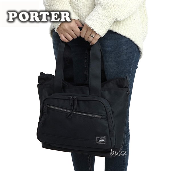 巴斯 日標PORTER屋-三色預購 PORTER FRONT(S) 托特包 687-17026