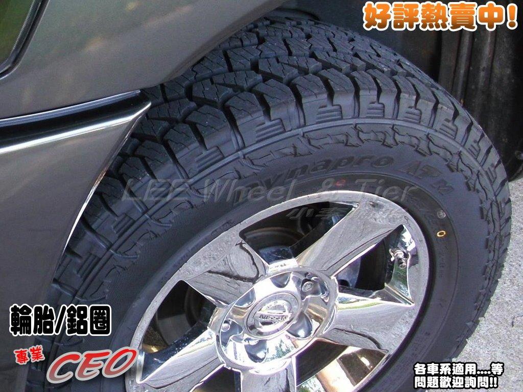 桃園 小李輪胎 Hankook 韓泰 RF10  265-60-18 AT 休旅車 SUV 胎 全規格 優惠中 歡迎詢價