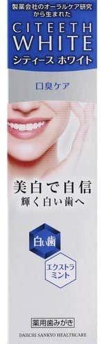 Bz Store  日本 Citeeth White Ex 美容潔白牙膏  口臭預防 110g