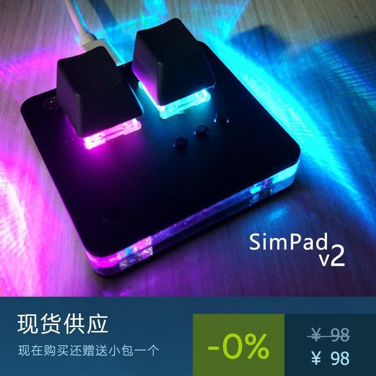 SimPad v2 - osu! OSU 鍵盤 觸盤 機械 音游 復讀