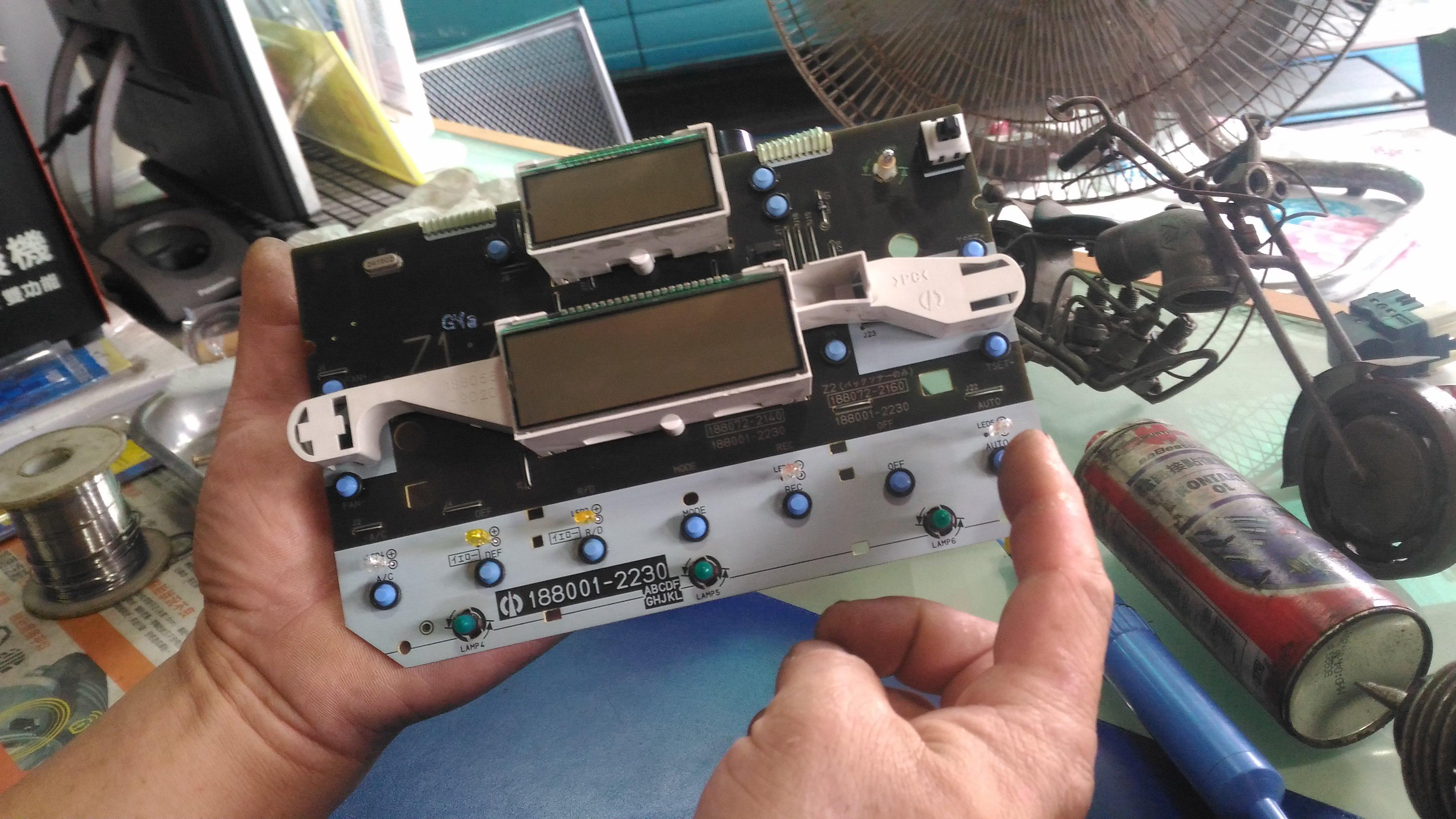 TOYOTA  ALTIS冷氣面板 微動開關 面板按鍵 按建維修 下標再享免費引擎電腦診斷一次
