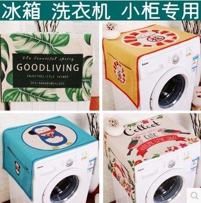 棉麻全自動滾筒洗衣機床頭柜蓋布萬能蓋巾單開門冰箱罩布藝防塵罩 lh981
