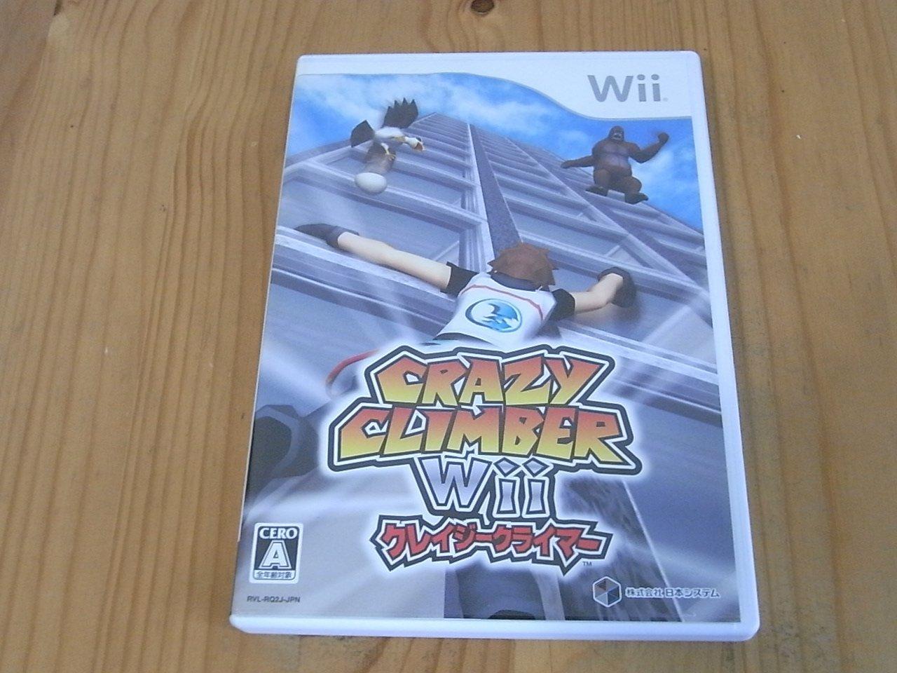 【小蕙館】Wii ~ 瘋狂攀爬者 (純日版)