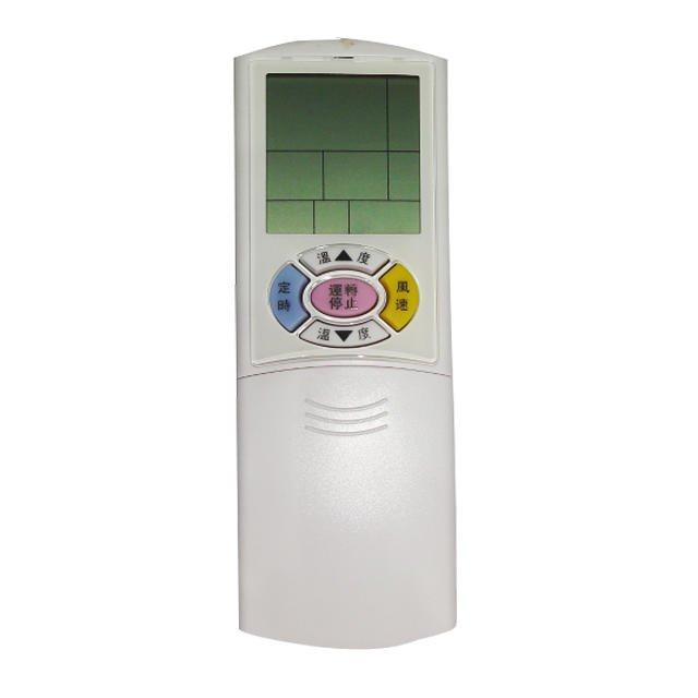 企鵝寶寶 大同  東芝 冷氣機遙控器