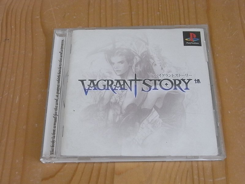 【小蕙館】PS~ Vagrant Story 流浪者之歌 (純日版)