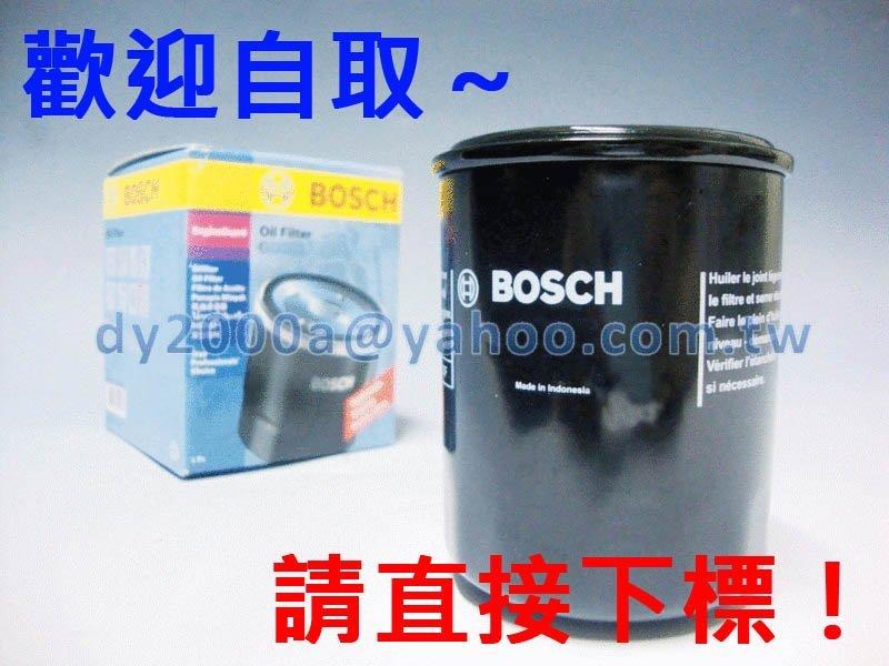 【可 】德國BOSCH精質濾紙-CAMRY 3.0  INNOVA 機油芯 機油心機油蕊SAKURA機油濾芯機油濾心