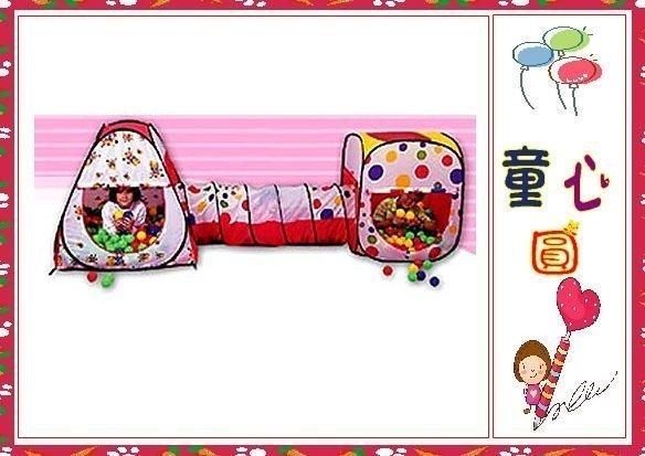 歡樂三合一球屋~豪華雙球屋 隧道(大) 送200顆安全遊戲彩球◎童心玩具1館◎