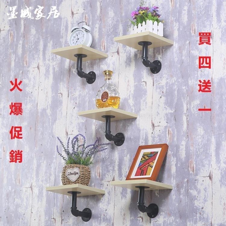 花架 牆上花架水管置物架懸壁掛多肉綠蘿裝飾層板鐵藝客廳書架一字擱板jy 免運
