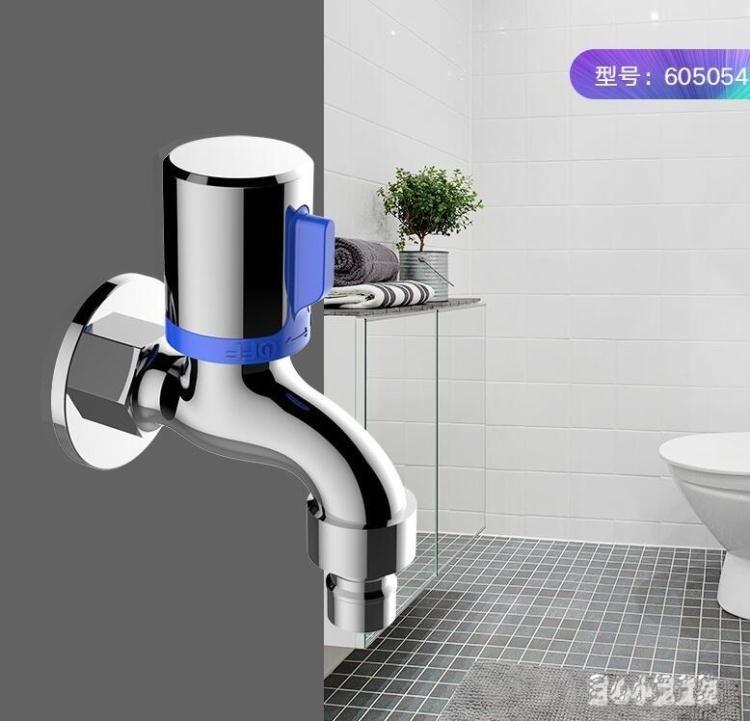 精銅閥芯洗衣機水龍頭快開多 單冷水龍頭 qz3702