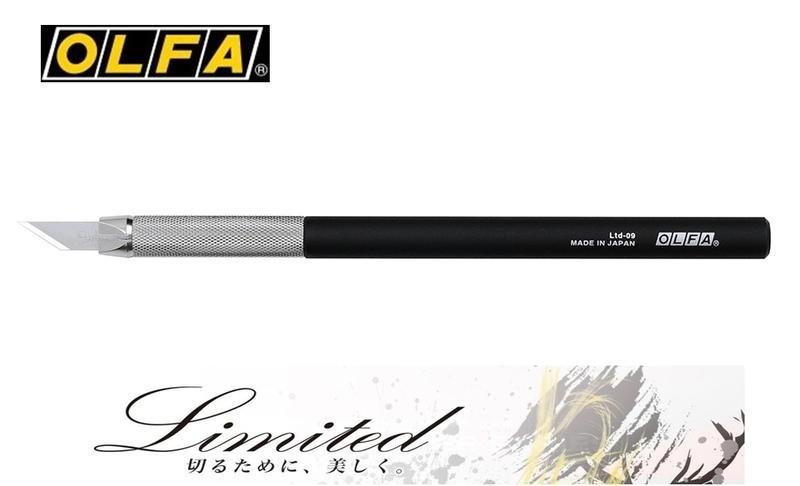 OLFA LTD-09 極致系列藝術雕刻刀 筆刀 模型 用 附贈藝術刀片25片