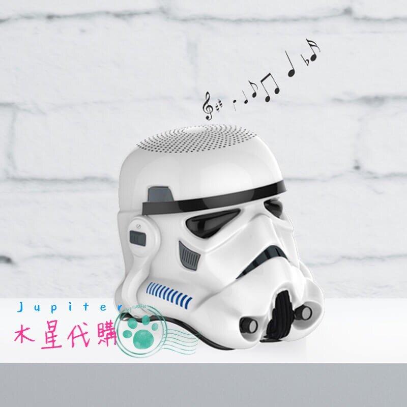 【木星 】《英美 STAR WARS 星際大戰 風暴兵 迷你 藍芽喇叭 》Mini USB白武士黑武士音響