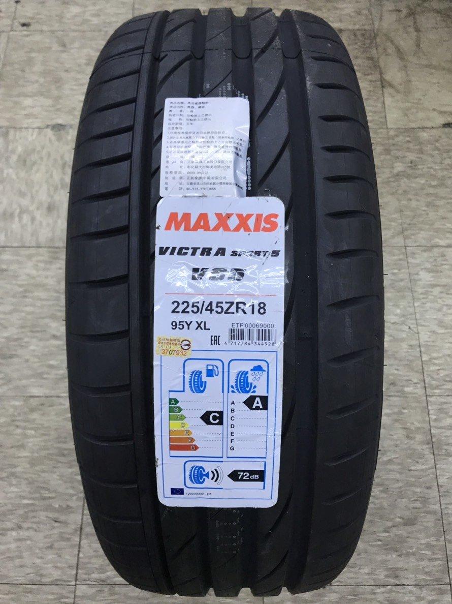 【杰 輪】MAXXIS 瑪吉斯 VS5  235/40-18  全新的高階旗艦型產品本月特價中歡迎詢價