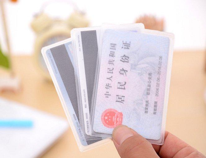 遊戲卡套 透明證件套 卡片套 健保卡套 會員卡套 身分證卡套 名片夾 悠遊卡 IC卡套 提款卡套 銀行卡套 名片