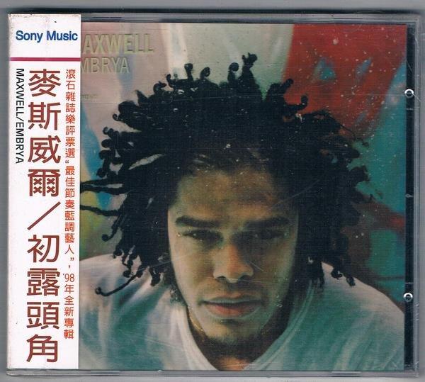 [鑫隆音樂]西洋CD-麥斯威爾 Maxwell:初露頭角Embrya (4894202) 全新/免競標