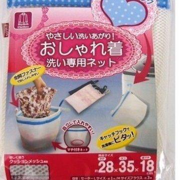 日本製 SOWA 細緻洗衣網