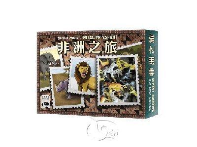 ☆快樂小屋☆ 正版桌遊 非洲之旅 Wildlife Safari-中文版【免運贈厚套】台中桌遊