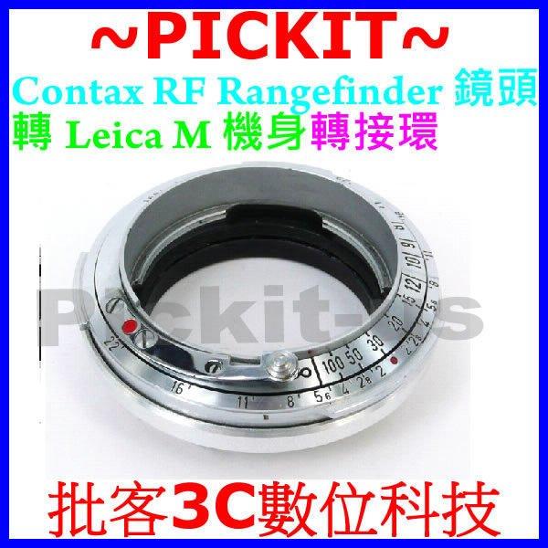 老福至尊 Prominent對焦轉接環Voigtlander Nokton 50mm F1.5福倫達鏡頭轉LEICA M