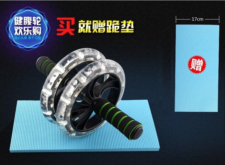 X01010 升級 防滑 靜音版 買輪送墊 送跪墊 健腹輪 雙滾輪 滾輪 健美輪 腹肌 健腹器 腹肌神器 焦點服飾